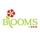 Blooms by H-E-B