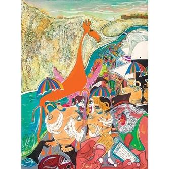 WWAF 2021 Featured Art YAY by Yoram Gal